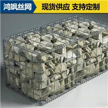 包塑石笼网箱_六角拧花网_河道护坡铁丝网_铅丝石笼_格宾网