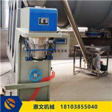 河北立德粉包装机 钙粉计量包装机 硅灰石自动定量包装机厂家直销