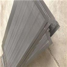冲孔网厂家现货供应 不锈钢圆孔冲孔网 金属穿孔板冲孔网 规格可定制