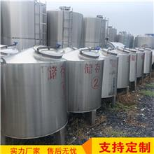 立式化工原料储罐 二手不锈钢储罐 50立方电加热储罐 价格报价