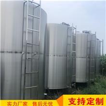现货供应 20立方不锈钢储罐 二手不锈钢储罐 化工原料储罐