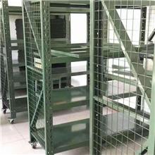 仓储货架_中型货架_工业货架