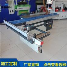 90度精密锯 智联恒兴数控裁板锯 精密推台锯 木工机械设备厂