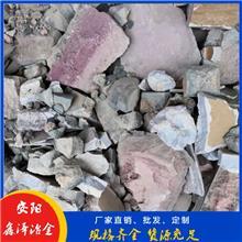 鑫泽冶金_供应新型调渣剂_电熔氟化钙_可代替萤石