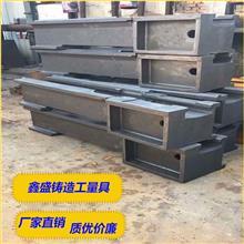 加工数控机床床身_大型机床铸件_机床立柱 底座   厂家直销质量可靠欢迎咨询