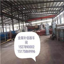 大口径金属软管  通用金属软管 波纹金属软管 空调管 安装方便
