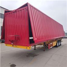 轻型厢式半挂车 厢式运输车半挂车 集装箱运输车 厂家销售
