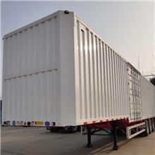 厢式运输半挂车 物流厢式运输半挂车 集装箱半挂车生产供应