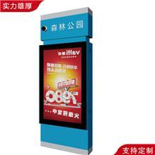 生产公交车站牌 公交车站牌灯箱 太阳能公交站台站牌定做供应