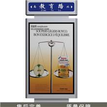 定制公交车站牌 电子站牌灯箱 户外落地式站牌市场供应