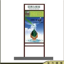 厂家定制公交电子站牌 公交车站牌 智能电子站牌灯箱