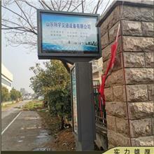 生产厂家 候车亭站牌灯箱 公交电子站牌 户外电子站牌