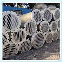 不銹鋼二手冷凝器 列管式冷凝器石墨二手冷凝器銷售