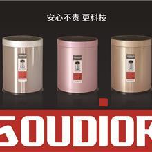 厂家直销智能收纳桶可锂电池充电智能感应