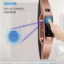 工厂直销智能门锁指纹锁小程序开锁卡片开锁密码开锁