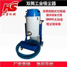 吸尘器 工业吸尘器 大功率吸尘机