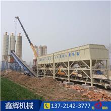 直销混凝土搅拌站建筑机械设备 商品工程搅拌站 环保型商砼搅拌站