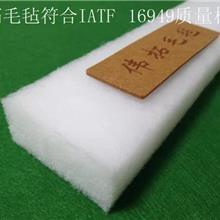 白色过滤棉毛毡_喷胶棉毡_去污化纤毡无纺布_环保羊毛毡