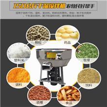 厂家直销不锈钢搅拌机 调味品添加剂混合加工 活性炭硅藻泥混料机