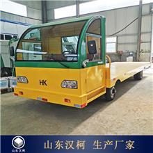 平板搬运车 电动工具车 加长版加重后桥电动平板车 加厚钢板