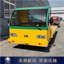 快递物流搬运车 2吨4吨电动平板搬运车 电动工具车 支持制造