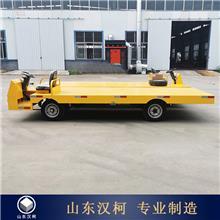 电动工具车 物流小型平板车 大吨位电动搬运车 加厚钢板