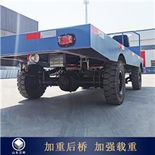 工厂专用电动工具车 物流库房运输车 单边长料车 专业生产