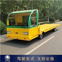 轻型货运平板车 电动工具车 蔬菜大棚搬运车 适用广泛