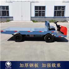 蓄电池电动平板车 载重电动运输车 电动工具车 质优价廉