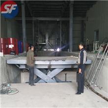 固定剪叉式升降机  液压式升降机价格  固定剪叉升降机  北京液压升降平台