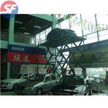 平台升降车价格  固定剪叉升降机  剪叉式液压升降台  小型液压升降机