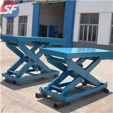 剪叉液压升降梯  固定式升降台价格  剪叉式升降台  固定剪叉式升降台