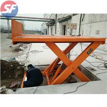 固定式升降台厂家  剪刀叉升降车  液压轨道式升降平台  液压剪式升降机