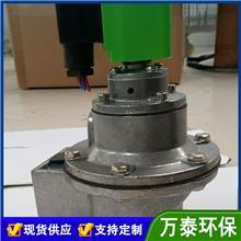 脈沖電磁閥加工 定制直角式電磁閥 螺母式電磁脈沖閥