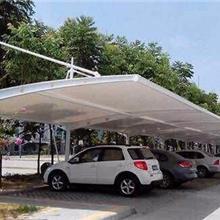 三门峡新能源电动汽车充电桩充电站膜结构车棚雨棚厂家