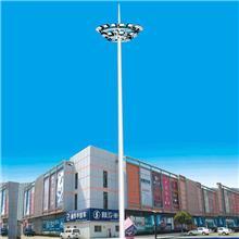 车站LED路灯 升降式高杆灯|固定式高杆灯25米led高杆灯超亮光源质保5年自带防雷