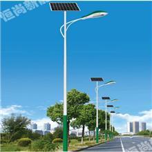 小区改造太阳能路灯 3米4米灯杆led太阳能灯 现货路灯质保3年改造路灯恒尚新能源