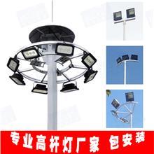 高杆灯厂家直销 LED高杆灯18米20米30米厂家高杆灯价格升降式固定式广场码头质保5年包安装
