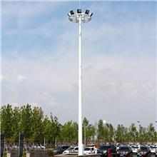 高压钠灯高杆灯 20米高杆灯 固定式圆盘高杆灯 LED高杆灯防雷高杆灯质保5年售后无忧