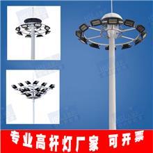 恒尚照明高杆灯 led高杆灯 码头高杆灯定制 球场高杆灯价格 广场高杆灯设计 现场安装