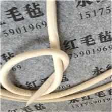 浙江出售羊毛毡绳 电动工具导油绳  密封除尘毛毡圈找永红毛毡