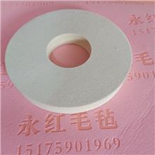 硬质40mm厚进口毛毡抛光轮 耐磨羊毛片