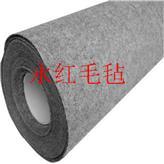 绕线机张力器用工业羊毛毡 化纤毛毡
