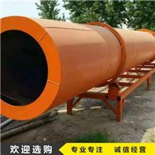 厂家销售 二手三筒石英砂烘干机 二手大型粉煤灰烘干机 二手大型气流式干燥机
