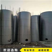 厂家供应 二手不锈钢氮气罐 二手不锈钢蒸汽储能罐 二手不锈钢立式压力储罐