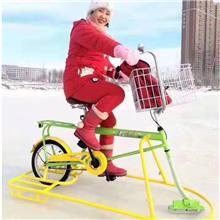 雪地自行车冰上亲子双人自行车滑雪场独轮逍遥车