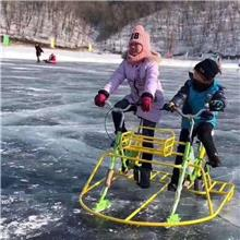 冰上独轮自行车冰雪游乐设备雪地冰雪乐园独轮逍遥车