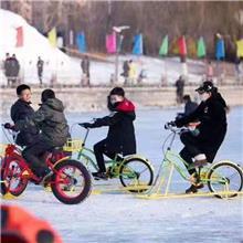 冰上自行车雪地滑冰车滑雪圈大型户外滑雪场游乐设备厂家
