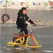 冰上自行车冰雪游乐设备雪地冰面冰上滑雪场游乐设备