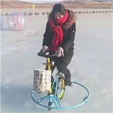 冰上自行车滑冰车冰雪乐园游乐设备亲子双人独轮逍遥车
